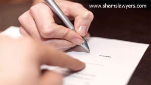 طرفین قرارداد سرقفلی در واگذاری