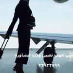 اجازه خروج زن از کشور