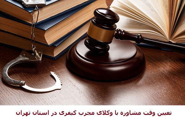 تعریف جنایت عمدی در قانون مجازات اسلامی